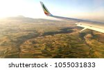 arriving addis ababa by plane ... | Shutterstock . vector #1055031833