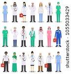 international medical concept.... | Shutterstock .eps vector #1055033429