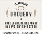 brewery vintage alphabet font.... | Shutterstock .eps vector #1055036726