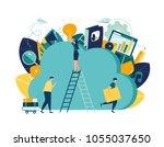 vector flat illustration  cloud ... | Shutterstock .eps vector #1055037650