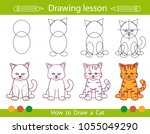 step by step repeats the... | Shutterstock .eps vector #1055049290