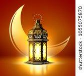 vector ramadan kareem poster ... | Shutterstock .eps vector #1055075870