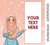 young muslim woman wearing... | Shutterstock .eps vector #1055092520