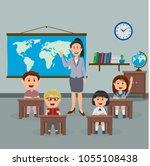 pupils and teacher in primary... | Shutterstock .eps vector #1055108438