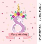 vector illustration with number ... | Shutterstock .eps vector #1055150810