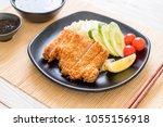 japanese deep fried pork cutlet ... | Shutterstock . vector #1055156918