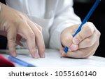 soft focus.high school or... | Shutterstock . vector #1055160140