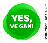 vegan label yes ve gan green... | Shutterstock .eps vector #1055188874