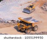 dump truck  in limestone mining ... | Shutterstock . vector #1055199950