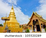 wat phra that hariphunchai at... | Shutterstock . vector #105520289
