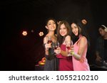 party young people group... | Shutterstock . vector #1055210210