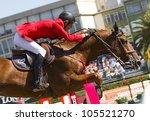 barcelona  spain   sept 23 ... | Shutterstock . vector #105521270