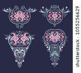 vector decorative ornamental... | Shutterstock .eps vector #1055256629