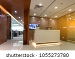 modern company's front desk   Shutterstock . vector #1055273780