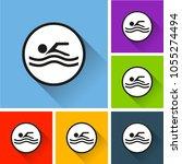 illustration of swimming icons...   Shutterstock .eps vector #1055274494