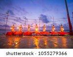 varanasi  india  august 2017 ... | Shutterstock . vector #1055279366