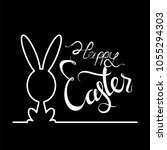 happy easter lettering with a... | Shutterstock .eps vector #1055294303