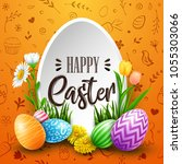 happy easter greeting card with ... | Shutterstock .eps vector #1055303066