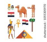 egyptian theme pixel art flat... | Shutterstock .eps vector #1055305970