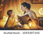 family time. pretty young... | Shutterstock . vector #1055307143