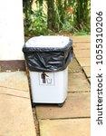 plastic garbage bin. | Shutterstock . vector #1055310206
