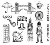 hand drawn sketch illustration...   Shutterstock .eps vector #1055321993