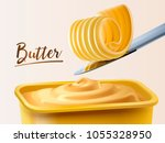 creamy butter container  curl... | Shutterstock .eps vector #1055328950