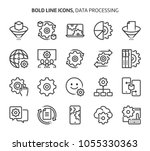 data processing  bold line... | Shutterstock .eps vector #1055330363