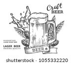 wheat beer ads  beer mag with... | Shutterstock .eps vector #1055332220
