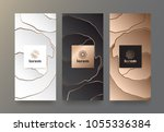 vector set packaging templates... | Shutterstock .eps vector #1055336384