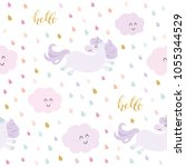 cute unicorn seamless pattern... | Shutterstock .eps vector #1055344529
