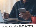 casual business man  freelancer ...   Shutterstock . vector #1055347274
