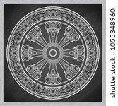 dharma wheel  dharmachakra.... | Shutterstock .eps vector #1055348960