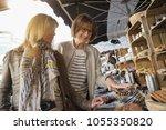 women on vacation walking in...   Shutterstock . vector #1055350820