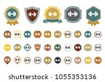 vector dumbbell icon | Shutterstock .eps vector #1055353136