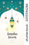 vector ramadan kareem cards.... | Shutterstock .eps vector #1055356286