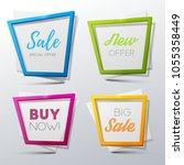 vector banners set   Shutterstock .eps vector #1055358449