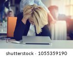 feeling tired and stressed.... | Shutterstock . vector #1055359190