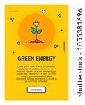 green energy onboarding icon   Shutterstock .eps vector #1055381696