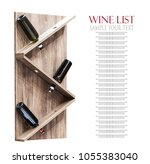 bottles of wine on a wooden... | Shutterstock . vector #1055383040
