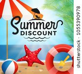 summer sale and discount... | Shutterstock .eps vector #1055390978