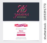 25 years anniversary invite... | Shutterstock .eps vector #1055391773