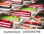 showcase with many different... | Shutterstock . vector #1055393798