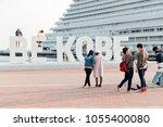 kobe  japan.   march 11  2018   ... | Shutterstock . vector #1055400080