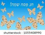 butterflies on a background of...   Shutterstock . vector #1055408990