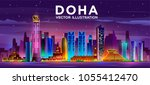doha city night skyline. the... | Shutterstock .eps vector #1055412470