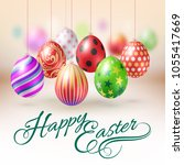 raster version. hanging easter... | Shutterstock . vector #1055417669