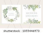 wedding greenery wreath and... | Shutterstock .eps vector #1055446973
