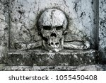 old mystic aged scull with... | Shutterstock . vector #1055450408