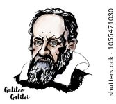 galileo galilei watercolor... | Shutterstock .eps vector #1055471030